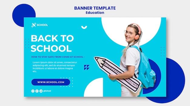 Banner horizontal del concepto de educación