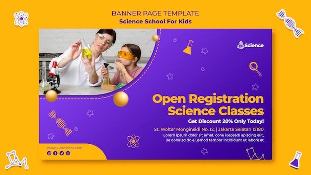 Banner horizontal para escuela de ciencias para niños.