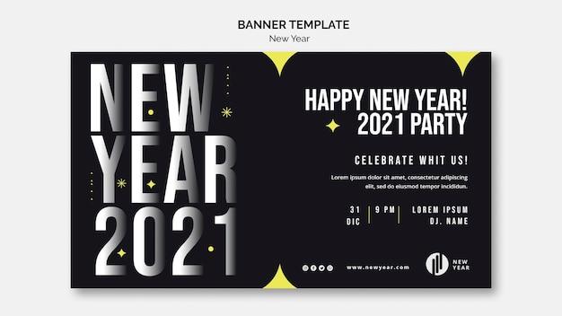 Banner horizontal para fiesta de año nuevo.