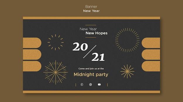 Banner horizontal para fiesta de medianoche de año nuevo.