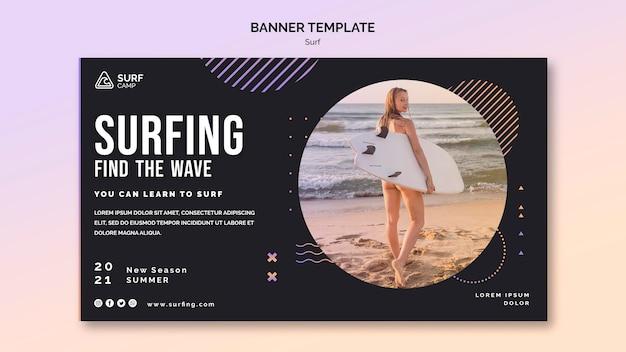 Banner horizontal de lecciones de surf con foto.