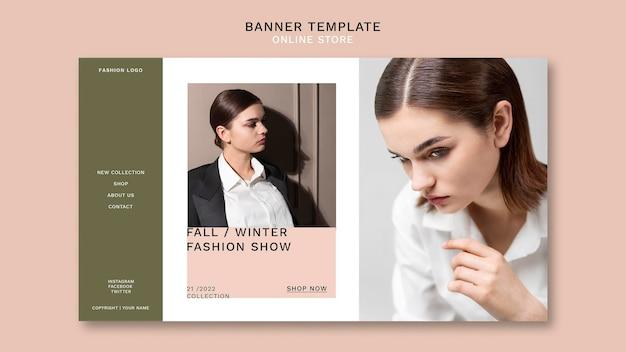 Banner horizontal para tienda de moda online minimalista.