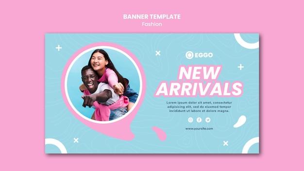 Banner horizontal de tienda de moda