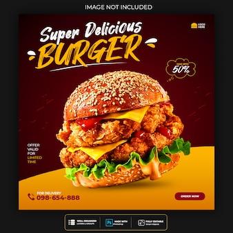 Banner de instagram y redes sociales de hamburguesas de comida rápida