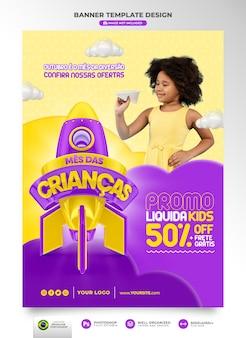 Banner kindermaand 3d render in brazilië sjabloonontwerp in het portugees