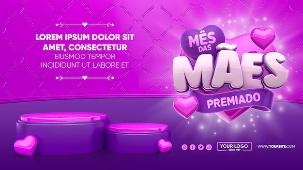 Banner maand van moeders toegekend in 3d render van brazilië