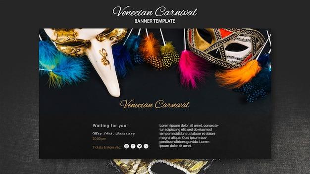 Banner de máscaras temáticas coloridas