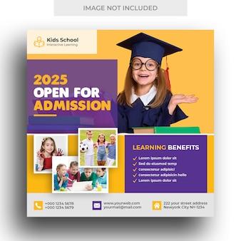 Banner de medios sociales de admisión a la educación escolar para niños y plantilla de publicación de instagram