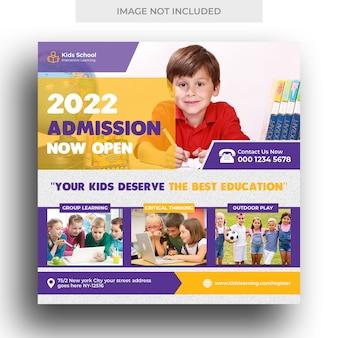 Banner de medios sociales de admisión escolar para niños y plantilla de volante cuadrado