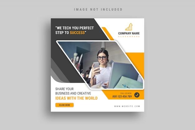 Banner de medios sociales de agencia de negocios y marketing
