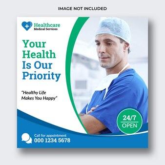 Banner de medios sociales médicos o folleto cuadrado
