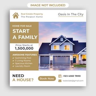 Banner de medios sociales de venta de bienes raíces o plantilla de volante cuadrado