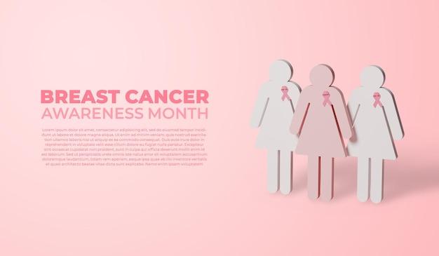 Banner del mes de concientización sobre el cáncer de mama grupo de mujeres