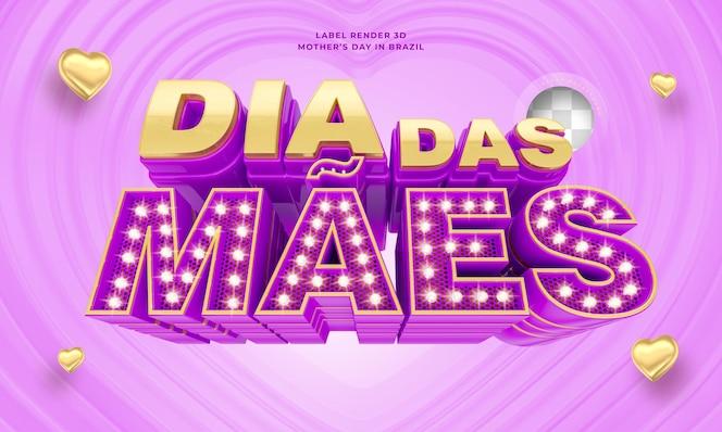 Banner mes de las madres en brasil con corazones realistas