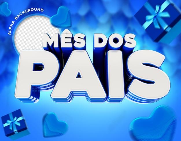 Banner meses de padre en brasil 3d render para composición