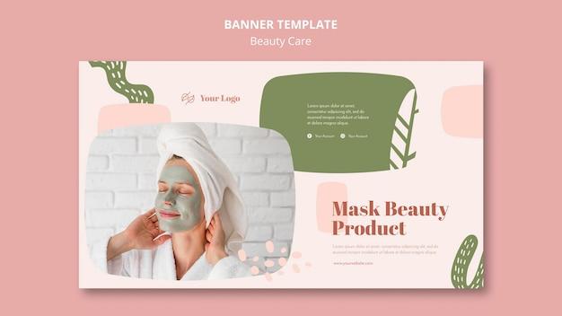 Banner modello di cura di bellezza