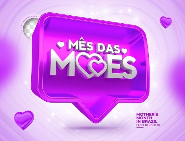 Banner moeders maand in brazilië 3d render realistische doos