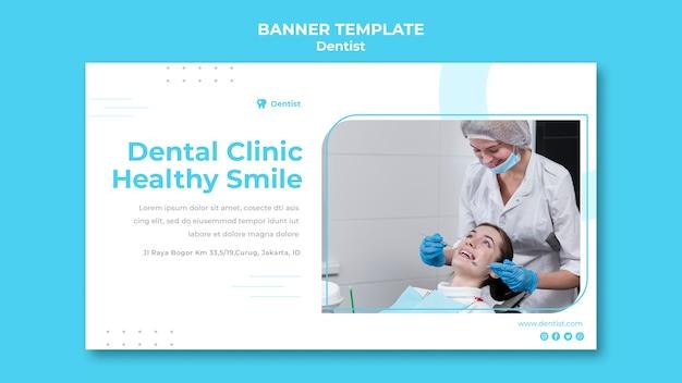 Banner de plantilla de anuncio de dentista