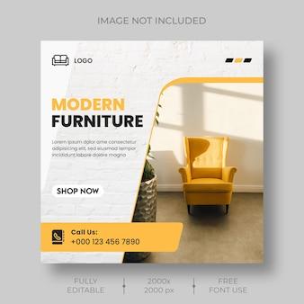 Banner de plantilla de publicación de instagram y redes sociales de venta de muebles