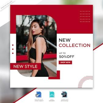 Banner de plantilla de publicación de redes sociales de venta de moda