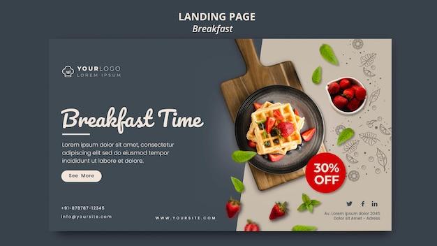 Banner de plantilla de tiempo de desayuno