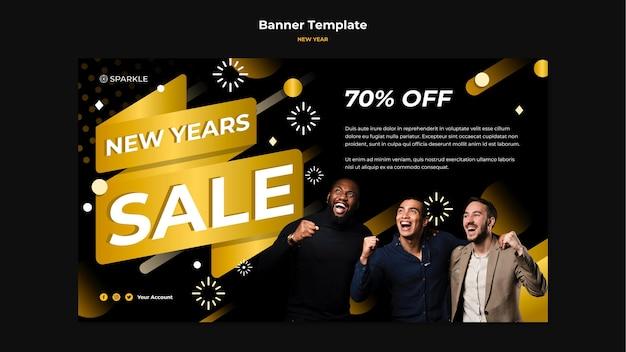 Banner de plantilla de venta de año nuevo