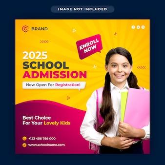 Banner promocional de instagram de admisión escolar o plantilla de publicación en redes sociales