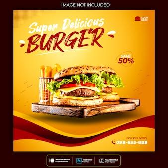 Banner de publicación de instagram de redes sociales de hamburguesa de comida