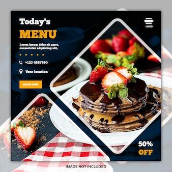 Banner de publicación de redes sociales de comida culinaria