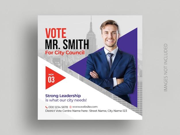 Banner de publicación de redes sociales de elección y plantilla de póster cuadrado