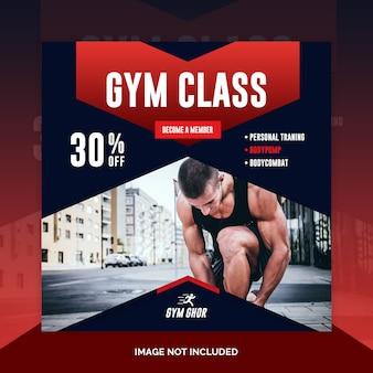 Banner de publicación de redes sociales de fitness, publicación de instagram