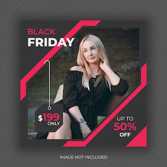 Banner de publicación de redes sociales de venta de moda de viernes negro y plantilla de diseño de volante cuadrado