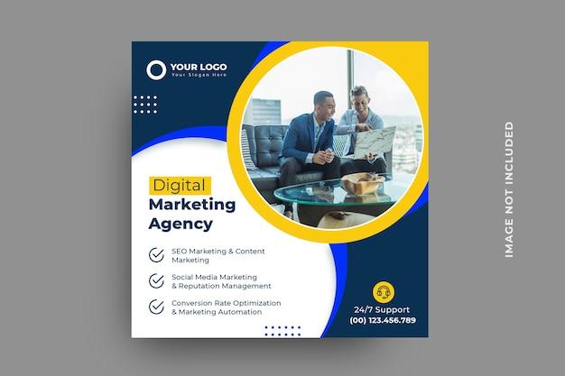 Banner de redes sociales de agencia de marketing digital PSD Premium