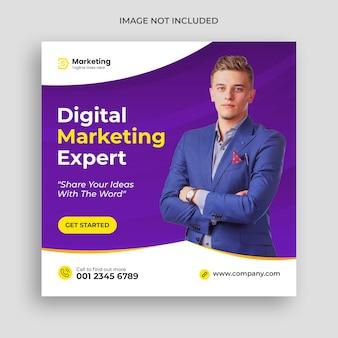 Banner de redes sociales de promoción de marketing empresarial corporativo y digital.