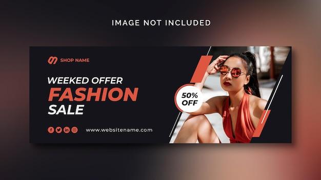 Banner de redes sociales de ventas de moda o plantilla de redes sociales