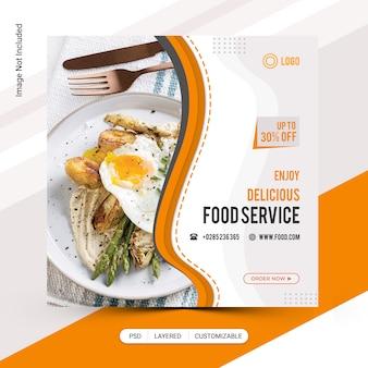 Banner de restaurante de comida