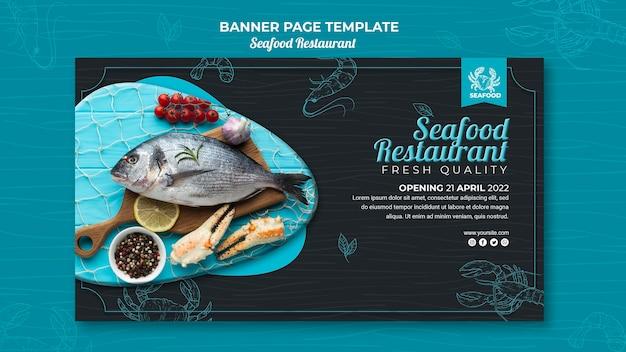 Banner de restaurante de mariscos