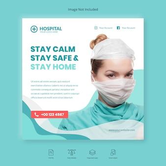 Banner de salud médica quedarse en casa publicación de instagram de redes sociales