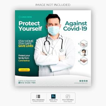 Banner de salud médica sobre coronavirus, banner de publicación de instagram en redes sociales