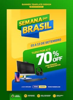 Banner de la semana brasileña de render 3d para el diseño de plantillas de campañas de marketing en portugués