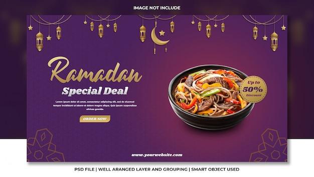 Banner de sitio web de paquete de ramadan especial de fideos coreanos con fondo púrpura