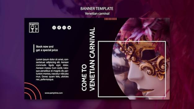 Banner sjabloon concept voor venetiaans carnaval