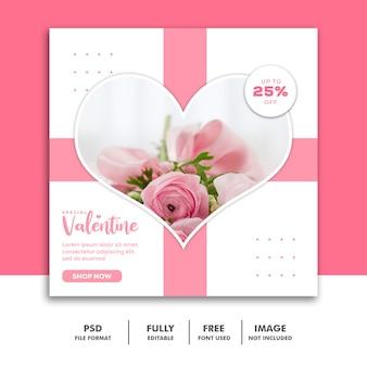 Banner speciale san valentino per la post sui social media