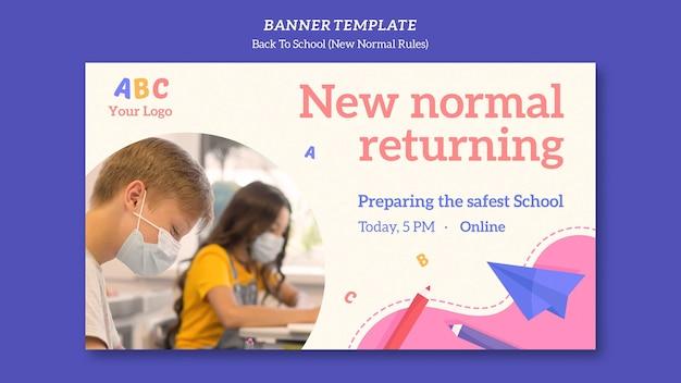 Banner torna al modello di scuola