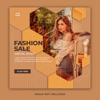 Banner de venta de promoción de moda creativa