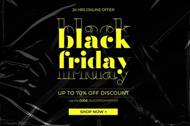 Banner de venta de viernes negro moderno con fondo de plástico arrugado