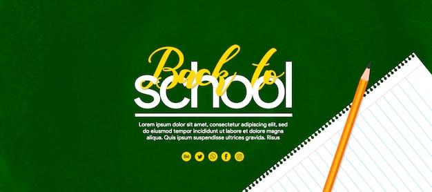Banner verde regreso a la escuela con lápiz