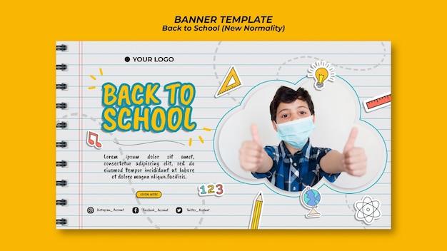 Banner voor terug naar schoolseizoen