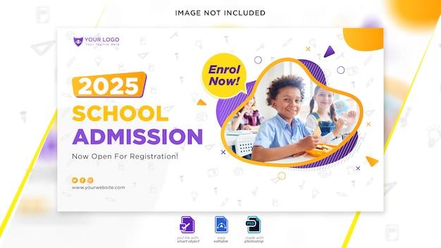 Banner web ammissione alla scuola