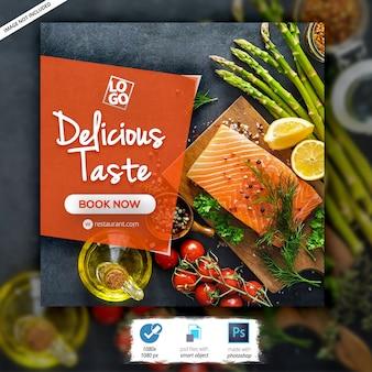 Banner web di cibo ristorante